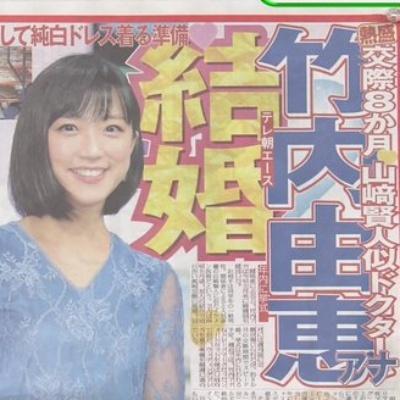 竹内由恵の新聞見出し